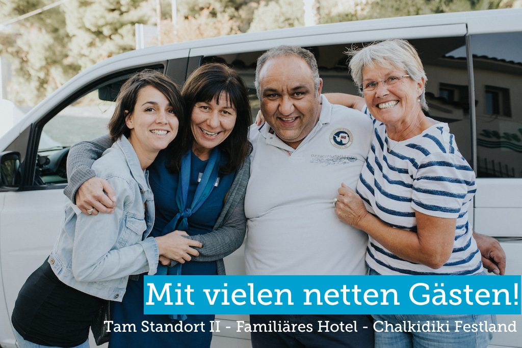 Team Chalkidiki 2017